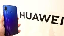 ファーウェイ、日本でユーザー交流サイト「HUAWEI Community」開設