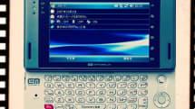 2007年3月31日、新規通信業者イー・モバイルの「EMモバイルブロードバンド」サービスが開始されました:今日は何の日?