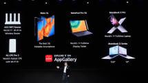 華為 5G 旗艦新品登場,HUAWEI AppGallery 私隱防護升級保障用戶