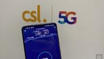 CSL 5G 月費計劃登場,整合豐富 5G 內容
