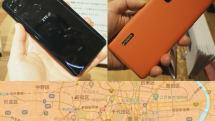 「狭いエリア」と「中国メーカー」に苦悩が見える携帯3社の5G戦略(佐野正弘)