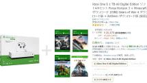 現行Xboxが大幅値引き中、BDなしOne Sは税込み約2万円に。3月26日まで