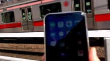 電車内でのエアドロ痴漢や覗き見への対策教えます:iPhone Tips