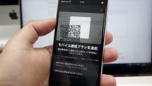 新iPhone SEはeSIMデビューに最適、楽天モバイルも動作──実機で確認(石野純也)
