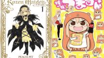 漫画アプリ「ヤンジャン! 」Rozen Maidenやうまるちゃん、地獄先生ぬ~べ~などを全話無料公開