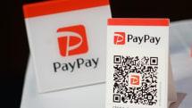 PayPay「あと払い」15日から開始、一括のみで手数料300円