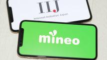 格安SIM各社も新型コロナでデータ10〜30GB増量、IIJ・mineoなど