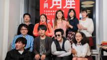 アメザリ・うしろシティなど松竹芸人が無観客イベントを配信、手応えは?