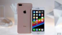 iPhone SE2(仮)は車のキー代わりに使える?iOS 13.4.5ベータに手がかり