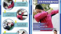 Foxconn中国工場、従業員を20人1組で完全追跡。新型コロナ再発防止のため
