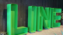 LINEの友だち追加機能「ふるふる」が5月中旬に終了