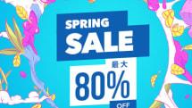PS Storeが「SPRING SALE」を開催中JUDGE EYESが2996円、RDR2が4812円