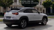 ロータリーエンジン搭載「MX-30」マツダ100周年祝う動画に登場。記念リリース文も開発を明記