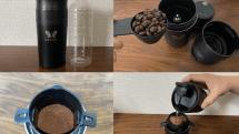 フィルター不要の全自動ポータブルコーヒーメーカー『Lavida』を試す
