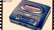 1993年4月23日、メガドライブの廉価モデル「メガドライブ2」が発売されました:今日は何の日?