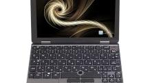 約4.5万円で8型液晶と日本語仕様搭載の超小型ノートPC、予約販売が開始