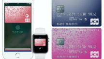 JCBが20%還元、39歳以下向けクレカにて5000円まで。Apple/Google Payの利用が対象