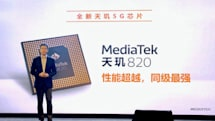 聯發科技再推中高階定位的 5G 新品天璣 820
