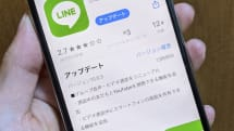 LINE now supports screen sharing during calls. You can also watch YouTube videos