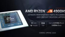 AMD 推出 Ryzen 9 系列筆電處理器來與 Intel 競爭遊戲市場