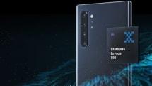 三星 Exynos 880 是为中端手机准备的 5G 芯片