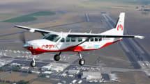 改装的 Cessna Grand Caravan 是目前世界上「最大」的电动飞机