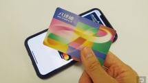 出現了!?八達通正式登陸 Apple Pay
