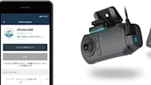 カーメイトの360度ドラレコがAlexaでの音声操作に対応。iOS版Amazon Musicからも操作OK