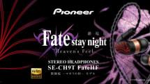 間桐桜「マキリの杯」をイメージした劇場版「Fate/stay night」コラボハイレゾイヤホン「SE-CH9」4月19日まで予約受付中