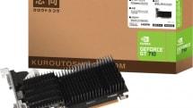 玄人志向「GeForce GT 710」搭載ファンレスグラフィックボード4200円で発売