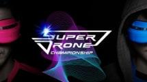 日本最大級ドローンレース「SUPER DRONE CHAMPIONSHIP」GAORA SPORTSにて放送決定