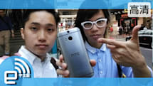 Engadget 中文版 Podcast 044 - HTC One(M8) / 香港(影片)
