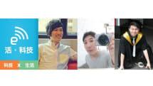 活.科技:Lenovo Thinkpad Tablet 2、Moshi IonBank 10K、V-BOT 自动吸尘机