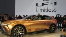 雷克萨斯 LF-1 概念车展示自驾带电车型的未来