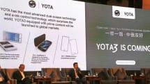 期待 YotaPhone 3 雙螢幕手機?它可能並非你所想像