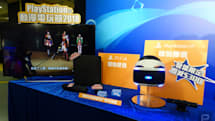 PlayStation 备战香港动漫电玩节 2018,11 款 E3 新作率先试玩