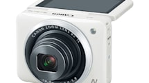Canon's bringing back the square selfie cam with PowerShot N2