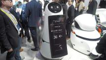 有点呆萌的 LG Airbot 机场机器人动眼看