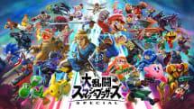 E3見逃し:Nintendo Directダイジェスト・任天堂ブース・予告編まとめ (動画)