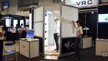 VRC 瞬 X 想让全身 3D 扫描变得更快更便宜