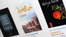 Amazon Kindle finally supports Arabic language books
