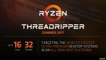 AMD 的 16 核心「Threadripper」CPU 是专为高端台机而设
