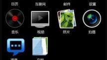 Meizu M8 Flash demo hits the scene, looks mighty familiar