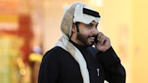 Qatar's contact tracing app put over one million people's info at risk