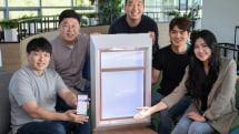 Samsung backs an artificial smart window that mimics natural sunlight