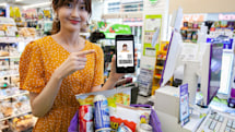 South Koreans can now store their driving license on their smartphones