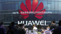 Qualcomm gets US permission to sell 4G phone chips to Huawei
