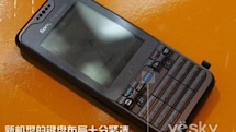 """More shots of Sony Ericsson's still-unannounced """"BeiBei"""""""