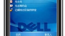 Dell to launch smartphones in China by end of year