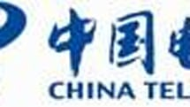 China Telecom close to inking deal with Apple for the CDMA iPhone 4